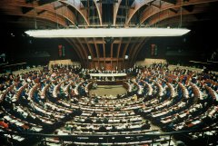 International parliamentary celebration of the 50th anniversary of the Rome Treaties