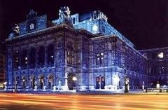 Illumination of the Vienna State Opera