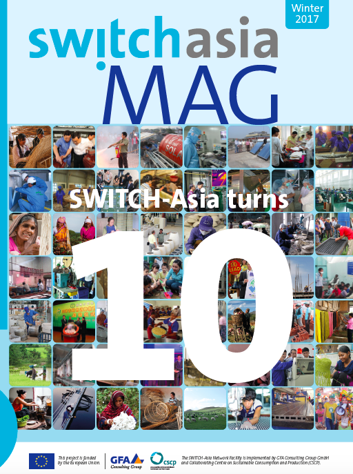 SWITCH-Asia Magazine