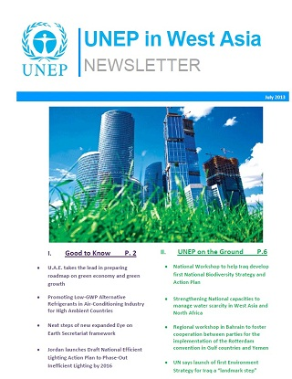 unep_in_west_asia_image.jpg
