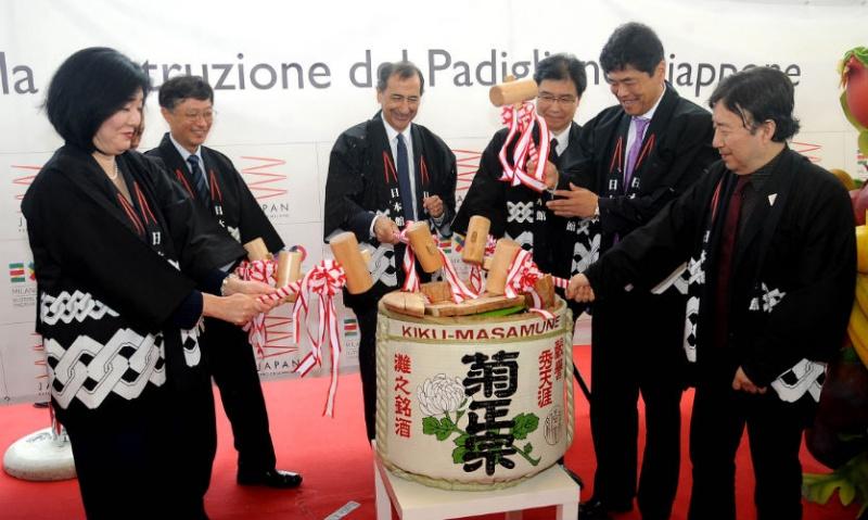 Commissioner General of the Japanese Pavilion Mr Tatsuya Kato