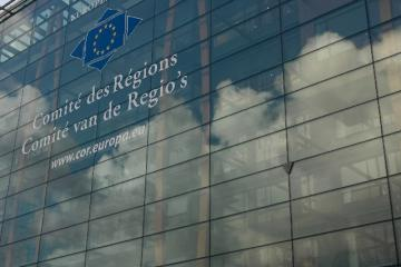Front of the European Committee of the Regions © EU