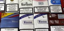 Tobacco: larger warnings, flavours banned, e-cigarettes regulated