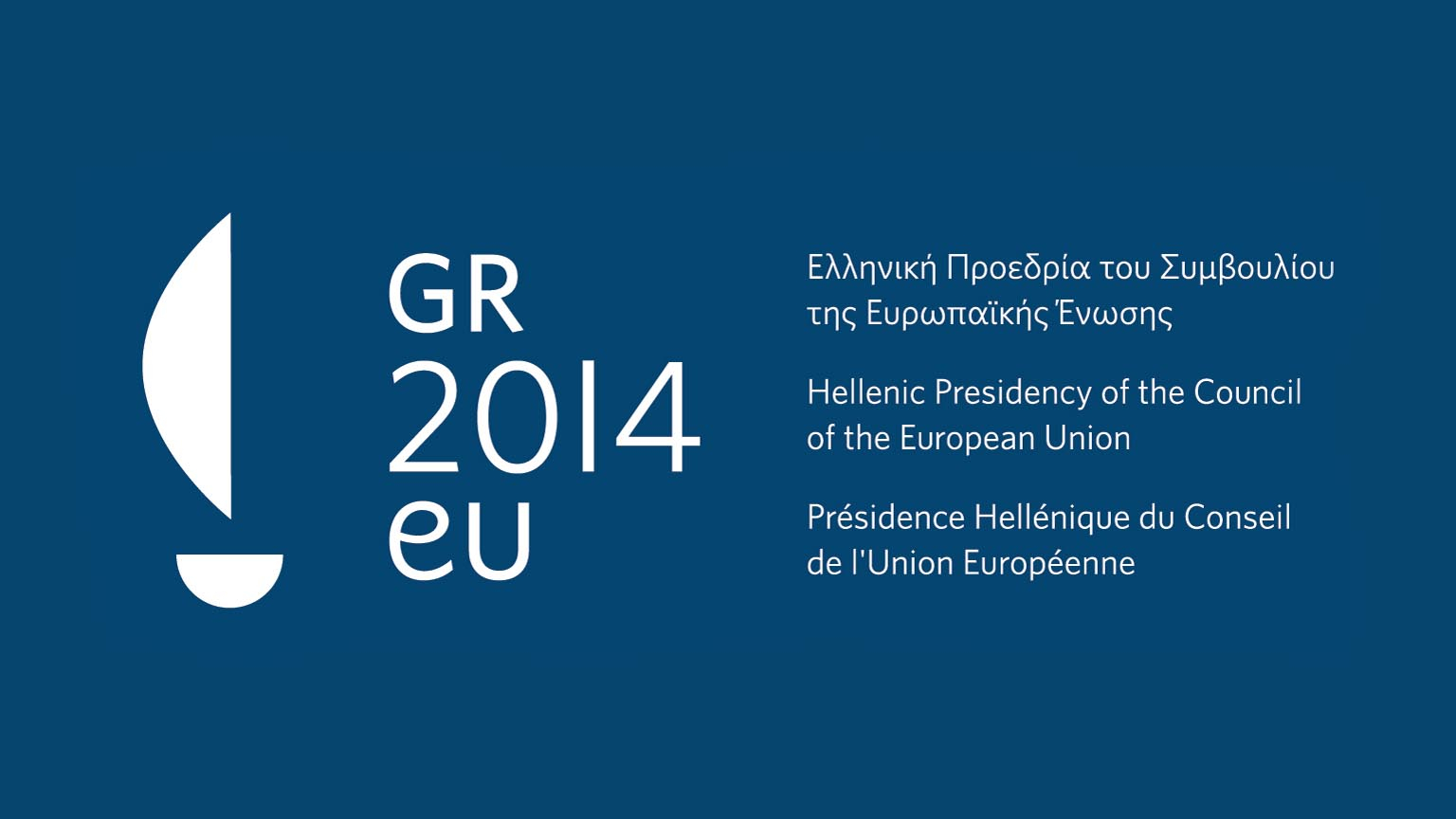 EU Greek Presidency logo